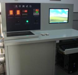 太阳能电池测试系统