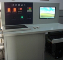 广州太阳能电池福彩3d开奖结果系统