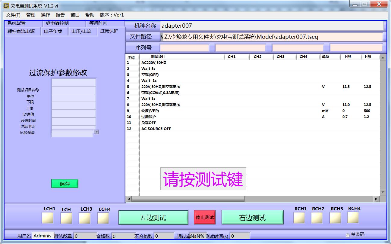 移动电源福彩3d开奖结果系统